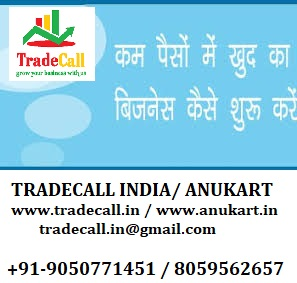 Format for dealership working with tradecall india n anukart dealer distributor agreement format to work with tradecall india n anukart palwal haryana altavistaventures Gallery